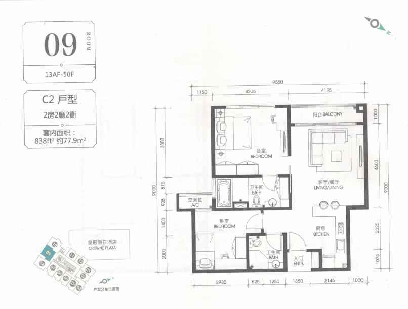 Royce Residences Kuala Lumpur Properties Malaysia